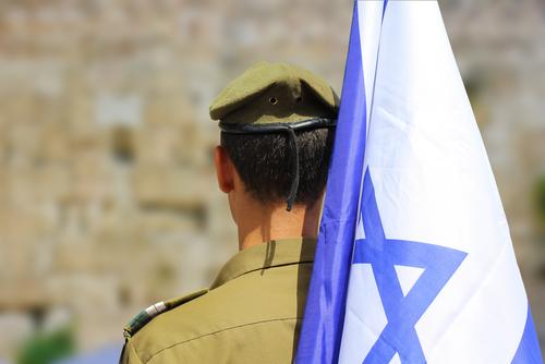 טקס יום הזכירון לחללי מערכות ישראל ונפגעי פעולות איבה